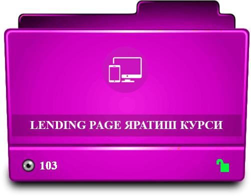 Lending Page yaratish